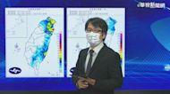 入秋首波冷空氣影響 北台灣晨夜低溫20度