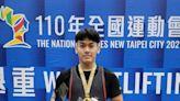 東奧舉重選手陳柏任3連霸 南市獎牌數已超越上屆