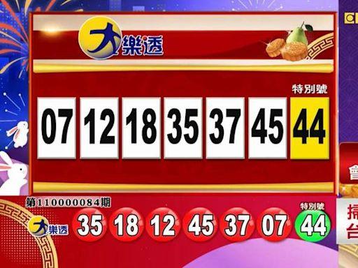 9/17 大樂透、雙贏彩、今彩539開獎囉!