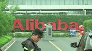 Alibaba fined $2.75B by Chinese regulators