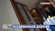 客房大啖米其林美食 台北飯店與人氣名店合作