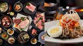 韓式餐酒館「虎三同」全新菜單10道必吃!「濟州島海女拌飯」和「咸興冷麵」美味登場 | 愛玩妞 | 妞新聞 niusnews