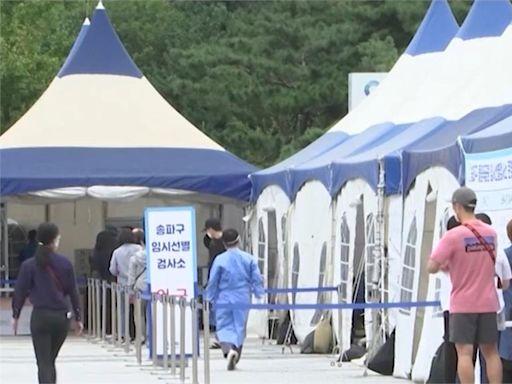 南韓跟進第3劑加強針 將開放高齡、醫護接種