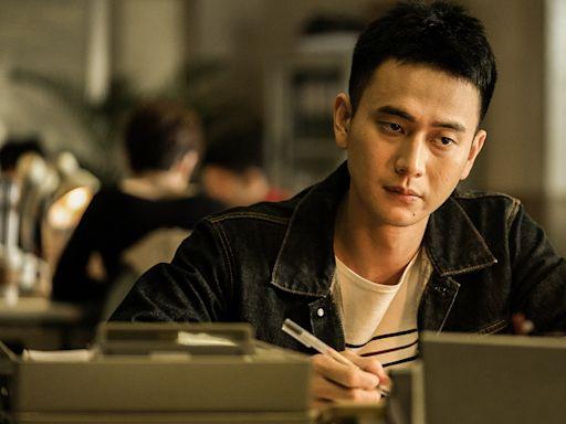 《火神的眼淚》第二季開拍有望,劉冠廷為了孝心當「爆雷王」