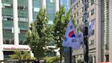 南韓槓桿型石油ETN恢復交易後慘崩 年輕散戶夜不成眠