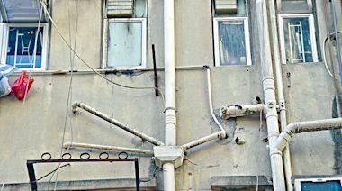 【獨家】政府擬撥逾十億元 支援舊樓渠管維修