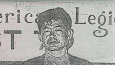 王鑫美鷹會