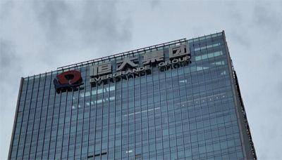 恆大破產危機在即! 中國經濟恐全面崩盤