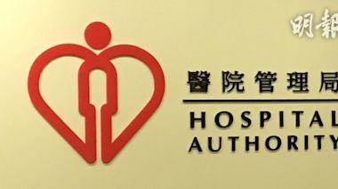新冠肺炎 七旬翁留醫逾10個月出院 一度危殆近7個月 (17:05) - 20210619 - 港聞