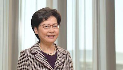 行政長官在2021第六屆復旦首席經濟學家論壇致辭(只有中文)(附圖/短片)