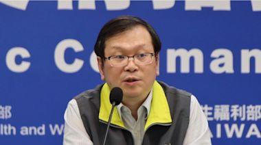 香港身在福中不知福 台灣只能打會造成血栓的阿斯利康疫苗 出境還要自費接種 | 博客文章
