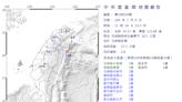 1小時連2震!花蓮近海規模4.8及4.6地震 最大震度3級