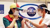 沒有台灣!日本推行疫苗護照 首波僅適用5國   全球   NOWnews今日新聞