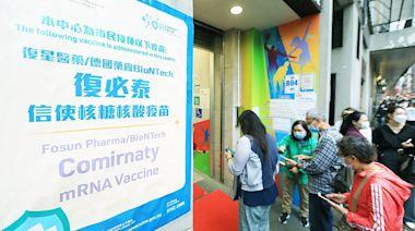 通告 復星公佈與BioNTech上海設廠後急升 雅居樂發美元優先票據   蘋果日報