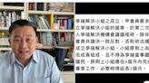 (影)彰顯台灣、中國互不隸屬 王定宇:向WTO提仲裁的意義 | 政治 | 新頭殼 Newtalk