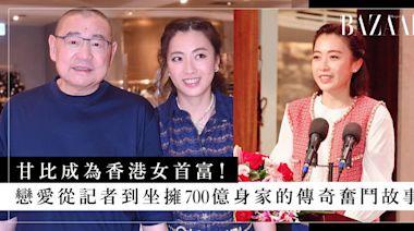 向員工派發 5 千元開工利是!從記者到富豪的不平凡人生,香港女富豪甘比生活貼地,熱心公益! | HARPER'S BAZAAR HK
