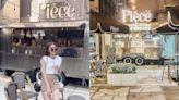 台北新崛起「法式餐車」秒飛巴黎街頭!露天咖啡座嚐捲餅超chill - 玩咖Playing - 自由電子報