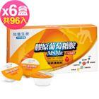 台鹽生技 膠原葡萄糖胺MSM飲(16入x6盒,共96入)