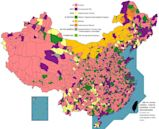 Counties of China