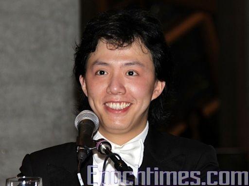 鋼琴王子李雲迪被抓 被指嫖娼 官媒急發文
