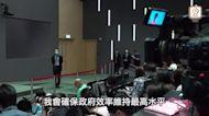 中央任命李家超為政務司司長 鄧炳強榮升保安局局長