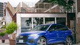 283萬起!Audi美背休旅Q5 Sportback上市 Edition One限量50台
