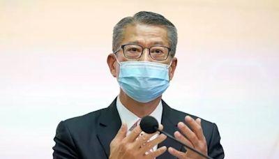 恒大危機 港財政司:對香港金融性風險低