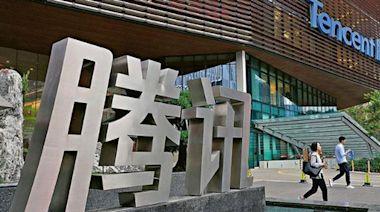 騰訊成最大「壟斷者」 系內16企業須簽承諾書 監管風暴蒸發科網股逾4萬億 | 蘋果日報