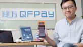 QFPay與Shoptify完成技術接合 引進PayMe及FPS 料提升25%交易量   BasTech
