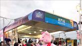小豬扮粉紅豬 西門鬧區挺醫護