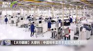 【大行觀察】大摩料:中國明年雲資本支出將大減