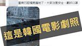 【錯誤】網傳圖片宣稱「臺南已經橫屍遍地了,大家注意安全,戴好口罩」?