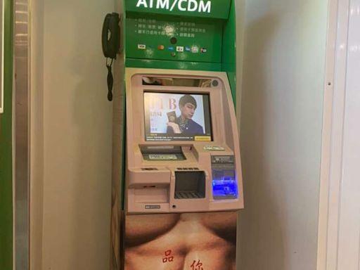 國泰世華ATM當機補償出爐:新台幣轉帳、提款跨行免收手續費5次,未來1年有效-風傳媒