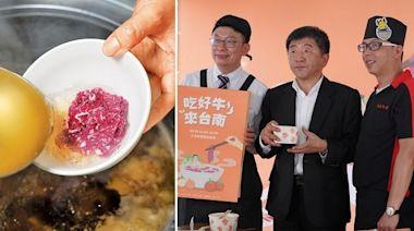 台南「鴻品牛肉湯」7月底停業!月燒80萬撐不了 痛斥無能政府延遲警戒 | 蘋果新聞網 | 蘋果日報