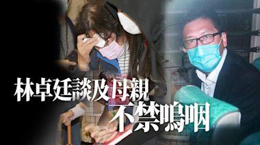 47民主派被控︱獄中解答囚友各項查詢 鐵漢林卓廷 談及母親嗚咽(附信件收集點) | 蘋果日報