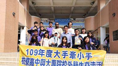 屏東3所高中增雙語實驗班 包括社區型東港、枋寮高中