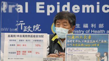 擴大施打/陳時中:雙北高風險熱區 疫苗配送加發10%