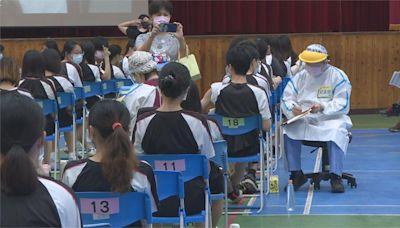 沒打疫苗不能參加校外教學? 香山高中挨轟歧視