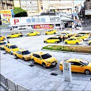 白牌計程車