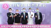 台灣少子化成國安危機 研華智慧產房提升孕產照護品質