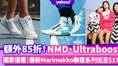 adidas官網波鞋獨家額外85折!新季小白鞋低至$510、Marimekko聯乘上衣低至$306
