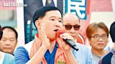 政府初定胡健民任政制副局長 | 政事