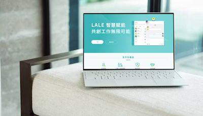 華苓科技推Lale社群平台 打造智慧服務生態系 - 工商時報