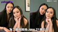 李連杰兩個女兒合照曝光 天使臉孔美到不像話