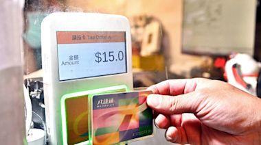 【消費券】ZA Bank夥八達通 消費券用戶可抽5000元獎賞