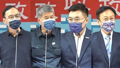朱立倫強調正藍「撕掉紅統」 江啟臣:我就是中華民國路線