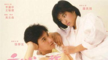 陳慧嫻:香港歌壇最自我的天后歌手,唯一的電影獻給了張學友