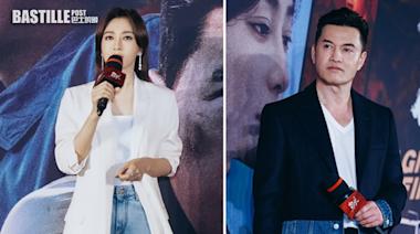 秦嵐與甄子丹扮夫婦 坦言拍《怒火》畢生難忘   娛圈事