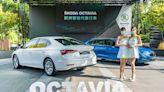 ŠKODA第4代OCTAVIA登台 明年銷量挑戰1500-2000輛 - 自由財經