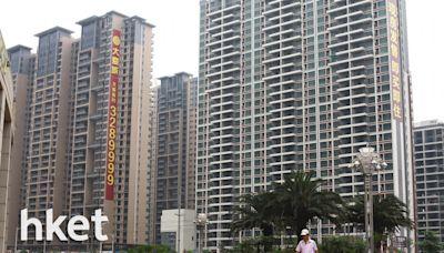 【內房危機】傳外匯局召房企進行債務摸底調查 要求明日前提交境外債到期情況 - 香港經濟日報 - 即時新聞頻道 - 即市財經 - 股市
